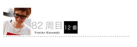 Blog82