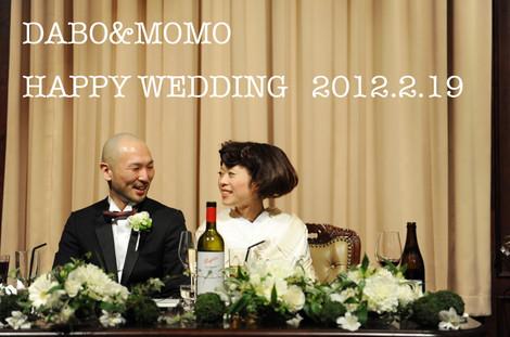 Happywedding_8