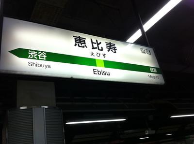 Ebisuaaa