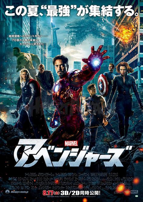 12051901_the_avengers_00