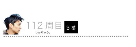 Staffblog_2