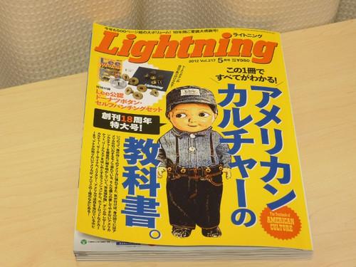 J130304lightning01