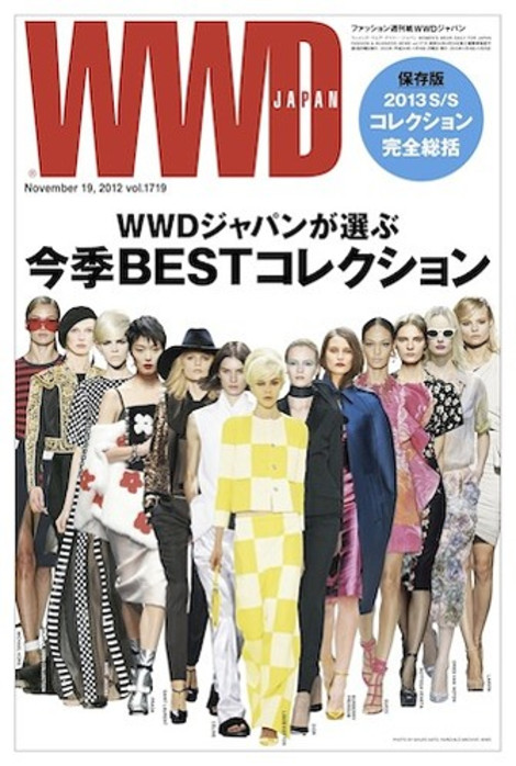 Wwd1119_coverwebthumb335xauto7563