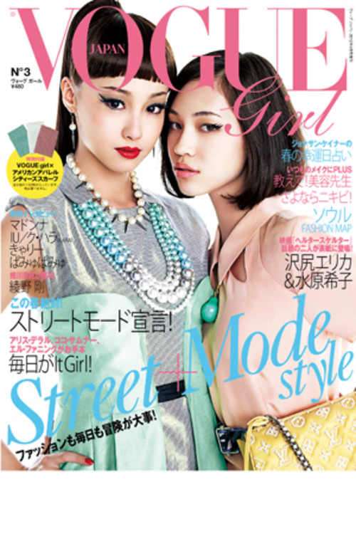 Voguegirl_no3_news