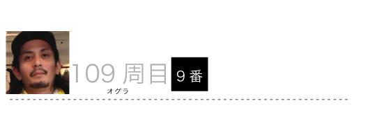 Staffogu
